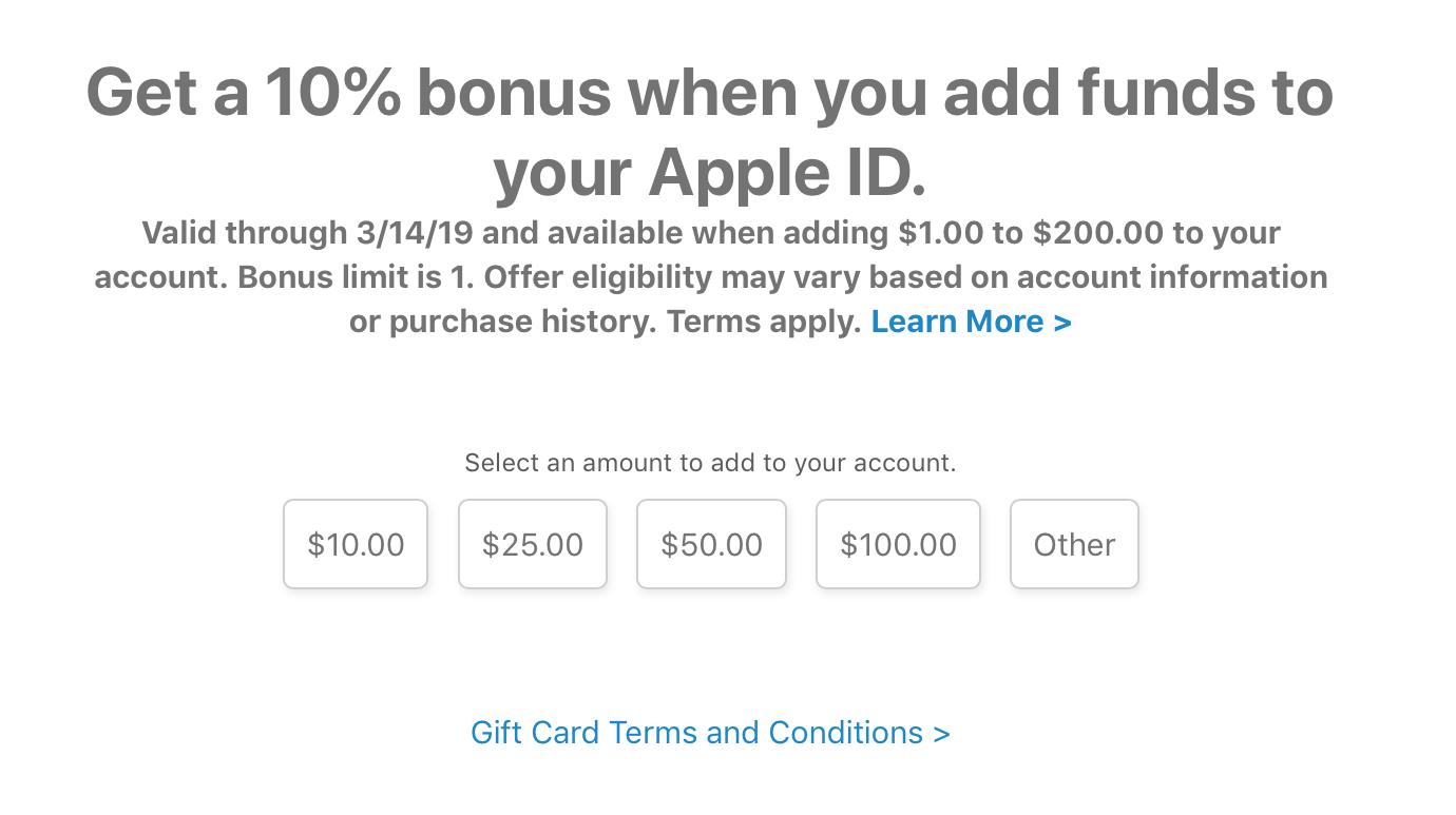 Apple Store funds bonus